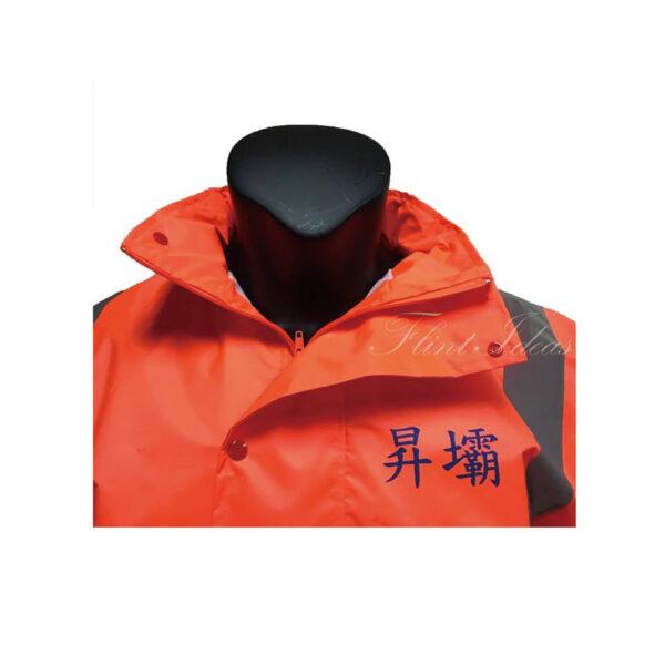 橙色反光條防水風褸外套 -05