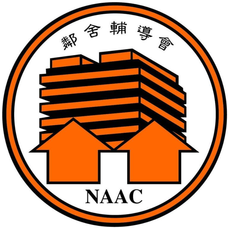 0201_Naac-Logo-C