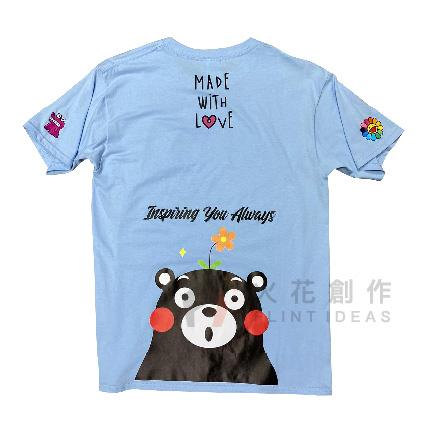 班衫, 班褸, FLINT IDEAS火花創作 -02