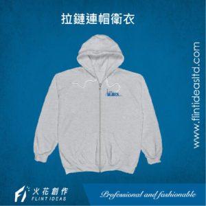 班衫, 班褸, FLINT IDEAS火花創作 -班衫產品4