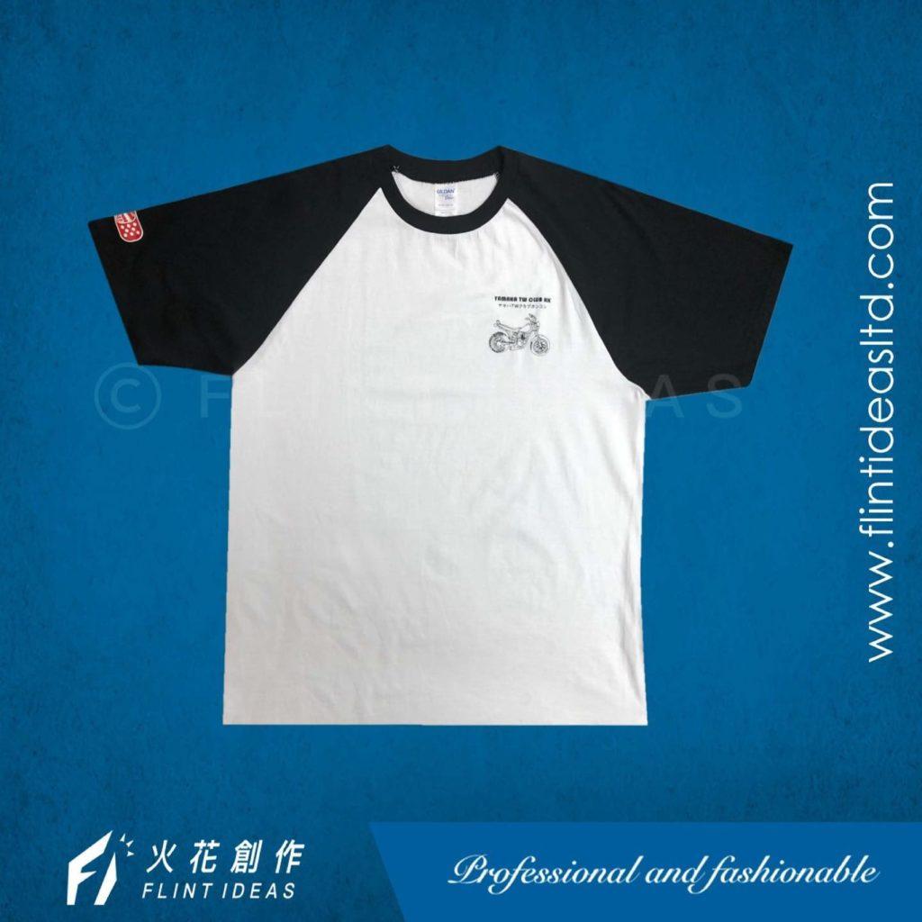 制服, 制服訂造, Flint Ideas Windbreaker Uniform 風褸專門店 -印Tee